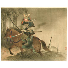 武内桂舟: Samurai on Horse - Japanese Art Open Database