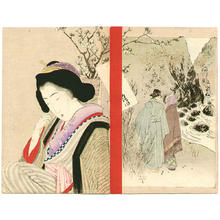 武内桂舟: Strolling along a Stream - Japanese Art Open Database