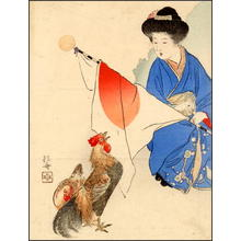 武内桂舟: Totenko- A Cock Crows - Japanese Art Open Database