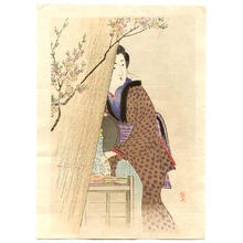 Takeuchi Keishu: White Wine Seller - Japanese Art Open Database