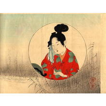 Takeuchi Keishu: Young Bijin - Japanese Art Open Database