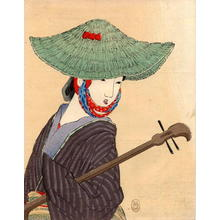 武内桂舟: Young bijin wearing a large green straw hat holding a biwa - Japanese Art Open Database