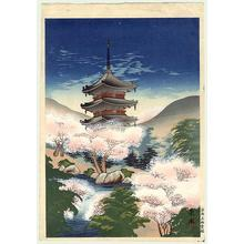 Keisui: Pagoda in Spring - Japanese Art Open Database