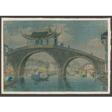 Keith Elizabeth: Bridge Soochow - Japanese Art Open Database