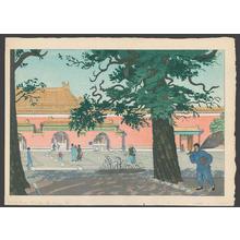 Keith Elizabeth: Forbidden City Peking - Japanese Art Open Database