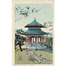Keith Elizabeth: Little Pavilion, Coal Hill, Peking - Japanese Art Open Database