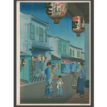 Keith Elizabeth: New Years Lanterns Malacca Morning - Japanese Art Open Database