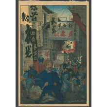 Keith Elizabeth: Street Scene Soochow in Kiang-su - Japanese Art Open Database