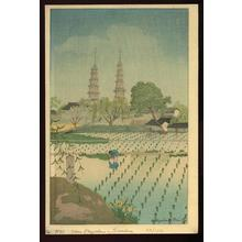 Keith Elizabeth: Twin Pagodas - Soochen - Japanese Art Open Database