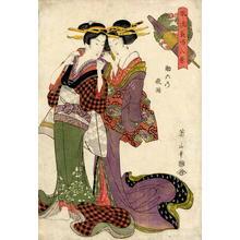 Kikugawa Eizan: The Friends - Japanese Art Open Database