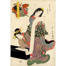 Kikugawa Eizan: he Love Letter - Japanese Art Open Database