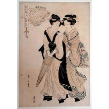 Kikugawa Eizan: Two Strolling Beauties, One Holding a Large Umbrella - Japanese Art Open Database