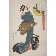Kikugawa Eizan: A Collection of Elegant Beauties — 風流美人揃 - Japanese Art Open Database