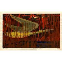 Kimura Yoshiharu: Bird - Japanese Art Open Database