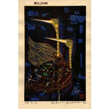 Kimura Yoshiharu: Blue wind - Japanese Art Open Database