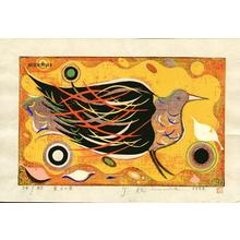 Kimura Yoshiharu: Eastern Moon - Japanese Art Open Database