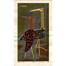 Kimura Yoshiharu: Encho Tsuru- Dome Crane - Japanese Art Open Database