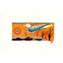 Kimura Yoshiharu: Evening Sun - Japanese Art Open Database