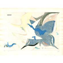 Kimura Yoshiharu: Flying - Japanese Art Open Database