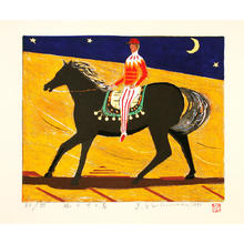 Kimura Yoshiharu: Horse in the Wind - Japanese Art Open Database