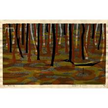Kimura Yoshiharu: Karuizawa Swamp- Impression A - Japanese Art Open Database