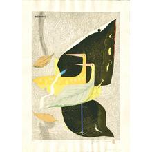 Kimura Yoshiharu: Leaf B - Japanese Art Open Database