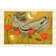 Kimura Yoshiharu: Moon - Japanese Art Open Database