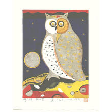 Kimura Yoshiharu: Morning Star - Japanese Art Open Database