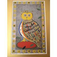 Kimura Yoshiharu: Owl - Japanese Art Open Database