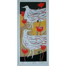 Kimura Yoshiharu: Poppies and White Bird — けしと白い鳥 - Japanese Art Open Database