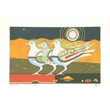 Kimura Yoshiharu: Star of the West - Japanese Art Open Database