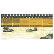 Kimura Yoshiharu: Stone Garden - Japanese Art Open Database
