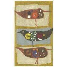 Kimura Yoshiharu: Three Birds - Japanese Art Open Database