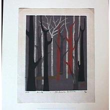 Kimura Yoshiharu: Trees and Bird - Japanese Art Open Database