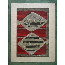 Kimura Yoshiharu: Two Fish - Japanese Art Open Database