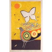 Kimura Yoshiharu: White Butterfly — 白い蝶 - Japanese Art Open Database