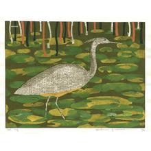 Kimura Yoshiharu: White Egret- Heron - Japanese Art Open Database