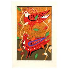 Kimura Yoshiharu: Withered Leaf - Japanese Art Open Database