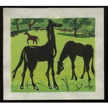北岡文雄: Black horses - Japanese Art Open Database