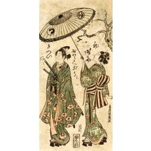 鳥居清廣: Kabuki actor Arashi Otohachi and maid-servant played by Segawa Kikunojo - Japanese Art Open Database