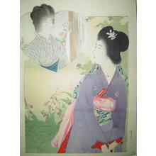 鏑木清方: Two bijin - Japanese Art Open Database