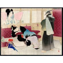 Kaburagi Kiyokata: Angel Bijin - Japanese Art Open Database