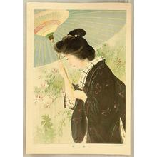 Kaburagi Kiyokata: Autumn Rain - Japanese Art Open Database