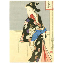 鏑木清方: Beauty Koharu - Japanese Art Open Database