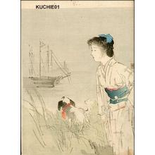 Kaburagi Kiyokata: Beauty and dog - Japanese Art Open Database