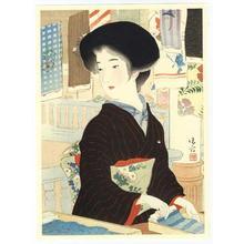 Kaburagi Kiyokata: Bijin Hanging Towels - Japanese Art Open Database