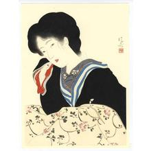 鏑木清方: Bijin Under Blanket - Japanese Art Open Database