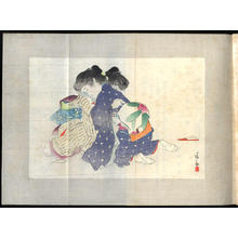 Kaburagi Kiyokata: Consoling - Japanese Art Open Database