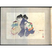 Kaburagi Kiyokata: Consoling - Japanese Art Open Database