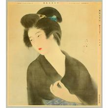 鏑木清方: Cosmetic Powder - Japanese Art Open Database